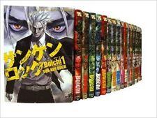 SUN-KEN ROCK Vol.1-25 Full COMPLETE Japanese Manga Comic Book Japan Anime Used