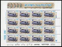 Korea Süd 1999 Eisenbahn Train Dampflokomotive Mogul 2026 Kleinbogen MNH