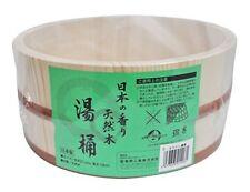 Japanese Bath Yu Oke Wooden pail Tub Wood Hot spring Bathing Onsen Natural Wood*