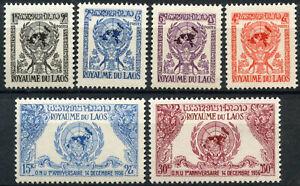 Laos 1956 SG#54-59 United Nations MH Set Cat £30 #E9545