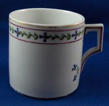 Rare 18thC Nymphenburg Porcelain Coffee Can Cup Porzellan Tasse German Germany