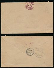 INDIA WW1 1916 to SHEPTON MALLET...PASSED CENSOR D in MAROON
