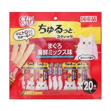 CIAO Churu Cat Stick Tuna Seafood Mix Snacks Fillet Flavor Cat Food 20pcs