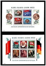DDR - Block 8/9 A/B ** - Karl-Marx - ansehen