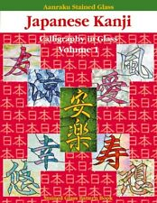 AANRAKU JAPANESE KANJI Volume 1 Stained Glass Pattern Book, Calligraphy in Glass