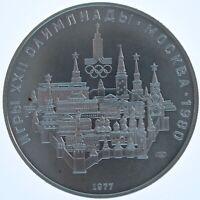 RUSSIE 10 ROUBLES JEUX OLYMPIQUES 1980  1977 ARGENT