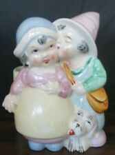 Boy and Girl Kissing & Dog Small Planter Made in Occupied Japan Dutch Couple
