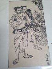 Meiji Era Woodcut Of Sumarai
