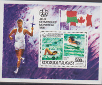 PP475 - MADAGASCAR MALAGASY 1976 SUMMER MONTREAL OLYMPICS S/S MNH