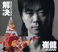 Cui Jian - Solution [New CD] Asia - Import