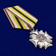 "Russian military Cossack's AWARD ORDER BADGE pin - Cossack cross ""Cossack glory"""