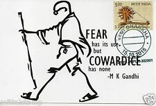 "INDIA 2015 GANDHI CHARKHA MAXIM PICTURE POST CARD "" FEAR HAS ITS USE """