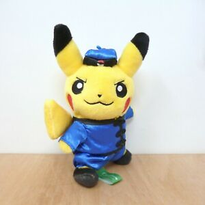 Official Pokemon Center 2016 World Pikachu China Plush Soft Toy Japan Import 5""