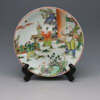 Chinese Old Marked Wucai Colored Kids Play Pattern Porcelain Plate