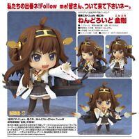 Nendoroid 405 - KanColle Kantai Collection KONGO [JAPAN IMPORTED]