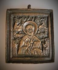 Vecchio BRONZO russa ortodossa icona HL. Nikolaus