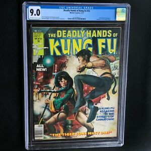 DEADLY HANDS OF KUNG FU #32 (1977) 💥 CGC 9.0 💥 Daughters of the Dragon Begin!