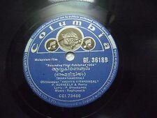 AADHYA KIRANANGAL  RAGUNATH  MALAYALAM FILM GE 36189 RARE 78 RPM COLUMBIA EX