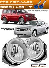 LED + 2008-2009 Dodge Avenger 08-10 Nitro Clear Replacement Fog Lights Housing