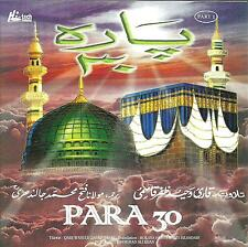 Qari Waheed Zafar qasmi - pour 30 - Tout Nouveau islamique CD