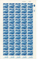 Israel : 1974 ZEFAT ( Sheet of 50 units) New (MNH)