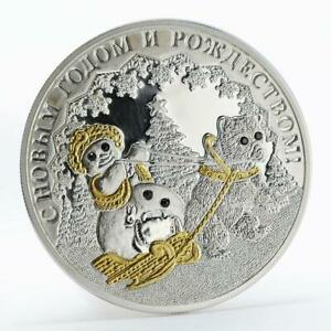 Malawi 50 kwacha Happy New Year and Merry Christmas crystal gilded silver 2009