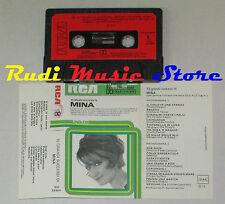 MC MINA 15 grandi successi 1978 1 stampa italy RCA NK 33069 cd lp dvd vhs