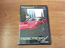 Ridge Racer V Sony PlayStation 2 NTSC-J Japan