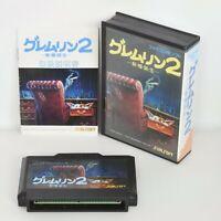 GREMLINS 2 Famicom Nintendo 4331 fc