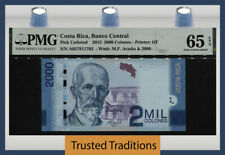TT PK UNL 2013 COSTA RICA 2000 COLONES M. ACUNA PMG 65 EPQ GEM UNCIRCULATED!