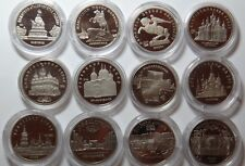 RUSSIA 5 RUBLES 1988 - 1991 12 COIN LOT PROOF IN CAPSULE RARE COMPLETE SET