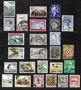 Ceylon .. good stamps .. 4471