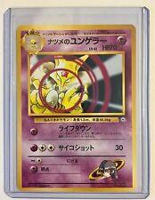 Pokemon Sabrina's KADABRA Promo No.064 JAPANESE Gym (No Rarity Mark) Rare MINT
