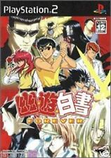 Used PS2 Yu Yu Hakusho Forever SONY PLAYSTATION JAPAN IMPORT
