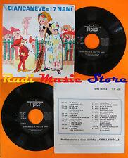 LP 45 7'' ACHILLE DOLAI Biancaneve e i sette nani italy T.F. 406 cd mc dvd