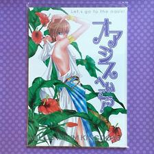 "Used YAOI Doujinshi: Yu-Gi-Oh! ""MILLENNIUM KINGDOM 16"" Bakura Atem x Seth  JAPAN"