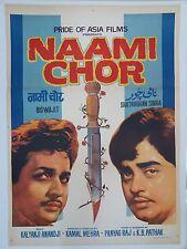 INDIAN VINTAGE OLD BOLLYWOOD MOVIE POSTER- NAAMI CHOR / BISWAJIT,SHATRUGHAN/1977