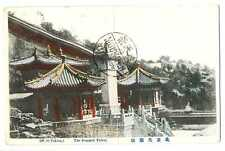 China Chinese Peking The Summer Palace PC 1900s Printed in Japan