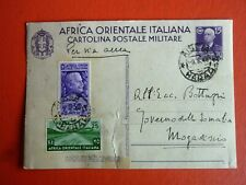 Italy Colonies 1940 Africa Orientale Air Mailed Entire Military Postage P.M 23
