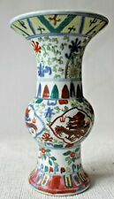 vintage Chinese Trumpet vase, dragons birds   hand painted 24 cm marks to base