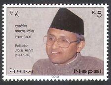 Nepal 2010 jibraj ashrit/POLITICO/POLITICA/PEOPLE 1 V (n40668)
