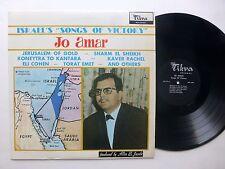JO AMAR Israel 's Songs of Victory LP Jewish VG++ vinyl    #e3