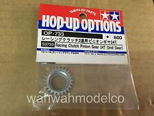 Tamiya 53733 TG10 Racing Clutch Pinion Gear 24T (2nd G)