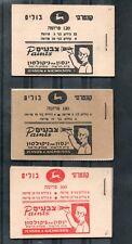 Israel 1950 Coins Booklets #B4-6 Set MNH!!!!
