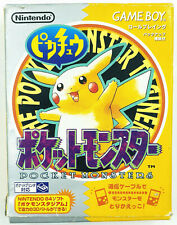 Pokemon version jaune / Pikachu - Game Boy - En boite - NTSC-J / JAP