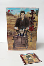 "Alfrex Lone Wolf and Cub 1/6 Action Figure 12"" Jidaigeki Real Action Samurai"