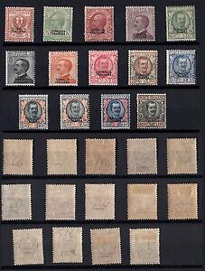 SOMALIA 1926 -30 FRANCOBOLLI CON SOPRASTAMPA SOMALIA ITALIANA NUOVA MLH CENTRATA