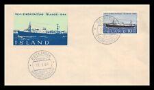 Iceland 1964 FDC, Gullfoss. Lot # 6.