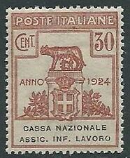 1924 REGNO PARASTATALI CASSA NAZIONALE LAVORO 30 CENT LUSSO MNH ** - M37-2