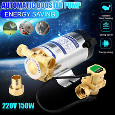 100W Water Pressure Booster Pump Shower Home Electric Automatic  New